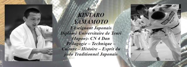 Photo presentation kintaro